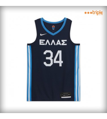GRE JERSEY LIMITED OLY