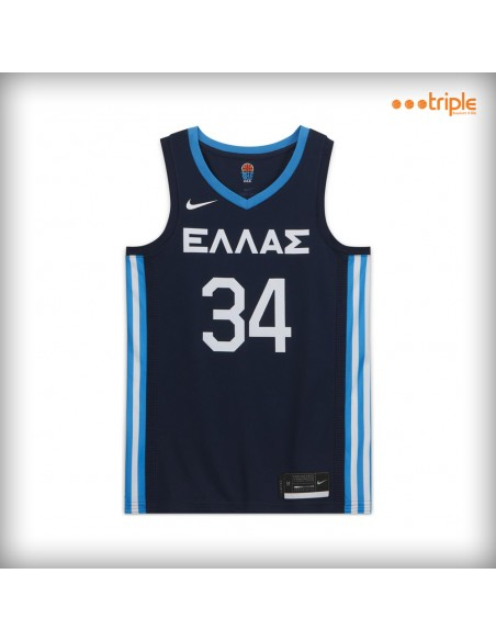 GREECE JERSEY LIMITED OLYMPICS 2021